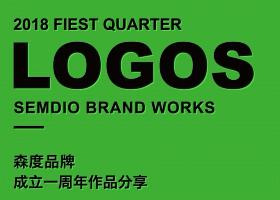 森度品牌|2018一周年部分LOGO/beplay娱乐 设计集锦