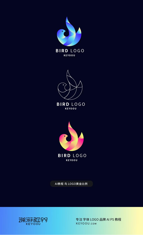 黄金标准LOGO制图和普通比例制图的区别-字门上广告设计图片