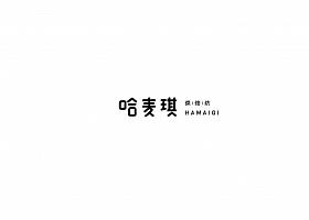beplay娱乐logo