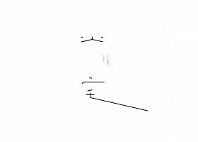 弘弢字研 | beplay娱乐设计第十三卷