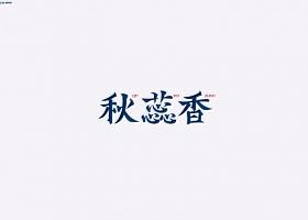 beplay娱乐设计【三】