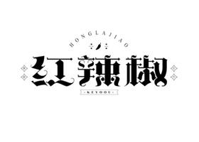 红辣椒动漫电影beplay娱乐海报设计