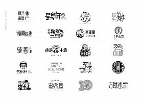LOGO|2019|陈飞beplay娱乐设计