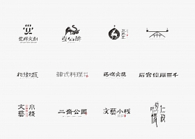 beplay娱乐&logo合集2019