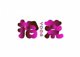 8月beplay娱乐设计-张家佳特战班作品