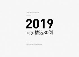 2019-精选30例