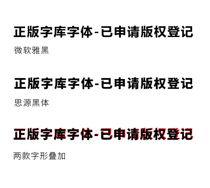 正版字库beplay娱乐