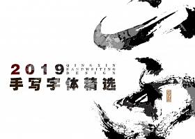 壹玖年岁末|beplay娱乐合集